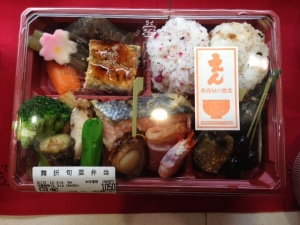 Fed Up Food Bento
